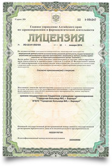 Воронеж врач по патологии шейки матки